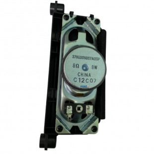 Alto Falante 8R 8W 378G008007A00P Para TV Sony KDL-46BX