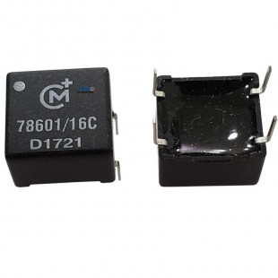 Transformador de Pulso 78601/16C
