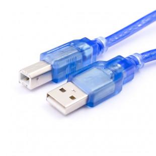 Cabo USB A + B Para Arduíno Uno, Mega, Leonardo e Impressora 50cm